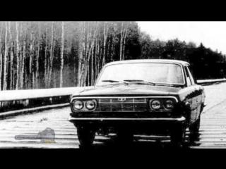 Редкие автомобили СССР ГАЗ-24-16.(АвтоКлуб СССР Могилёв )