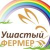 Мясо кролика в СПб |Ушастый фермер