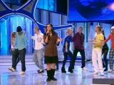 25-ая - Конкурс одной песни (КВН Высшая лига 2010. Финал)