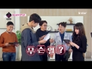 170411 K STAR I am an actor Episode 1 SeungJun KeumJos Part 3