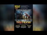 Боевой конь (2011)  War Horse