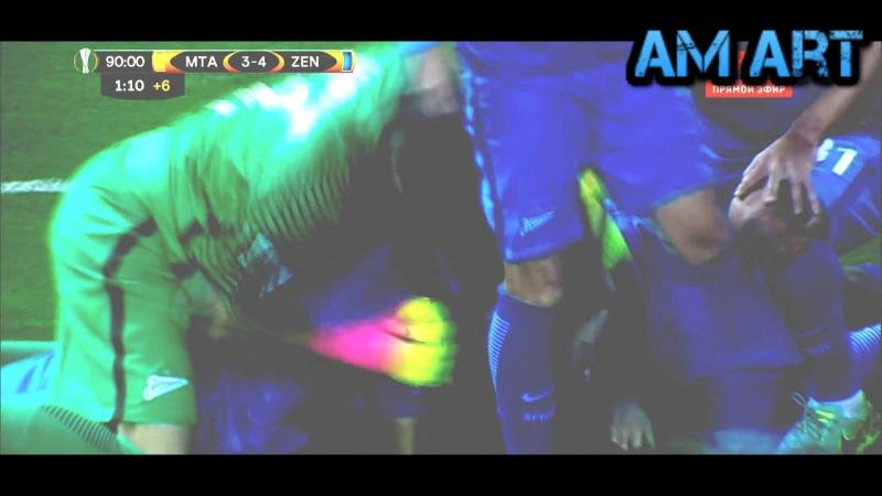 Incredible comeback Zenith!/Невероятный камбэк Зенита! |BY AMART|