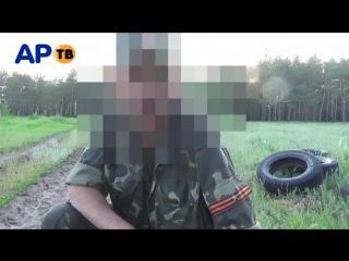 Служащий батальона Август (ЛНР) о ЧВК Вагнер. 31.05.2015г.