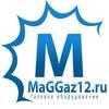 Магазин газового оборудования | Maggaz12.ru