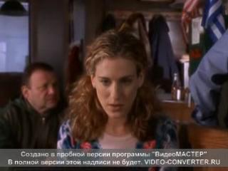 S01E02.in den Schoß fallen