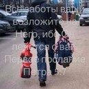 Алексей Мищук фото #45