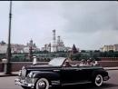 ЗИС 110Б - х-ф Верные Друзья 1954