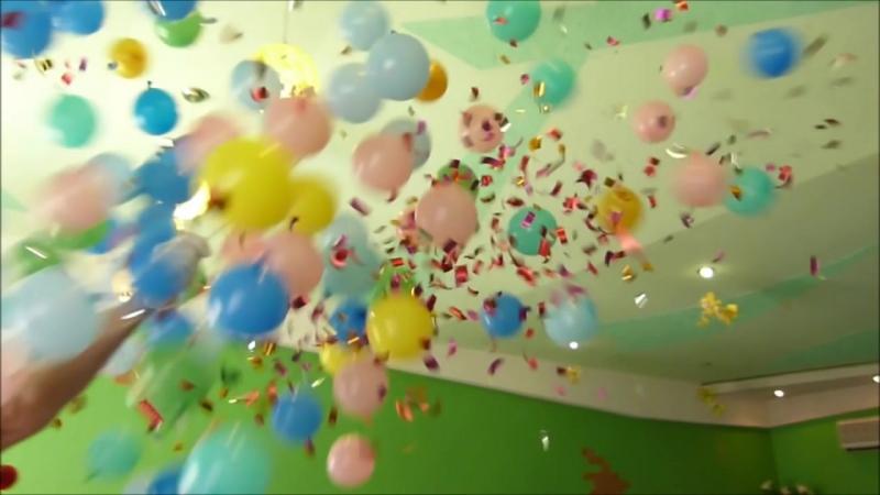 ЧТО ТАКОЕ ШАР-СЮРПРИЗ Взрыв шара-сюрприза Surprise Balloon