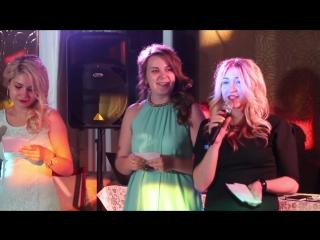 Реп-поздравление подружек невесты на свадьбе Леры и Лёшы