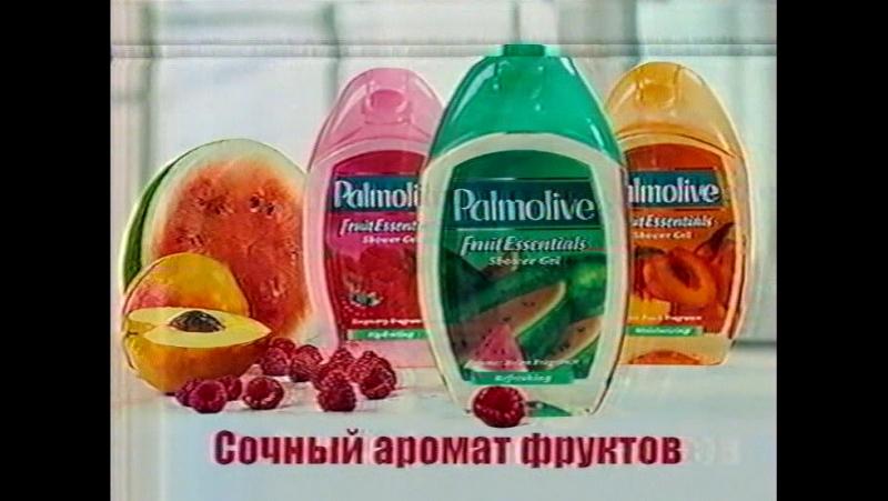 Staroetv.su Реклама (НТВ, 30.03.2002)