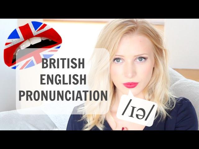 BRITISH ENGLISH PRONUNCIATION - ɪə vowel sound (here, career and clear)