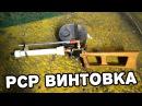 Как сделать PCP винтовку с курком - 2 часть. Ресивер, ствол и приклад