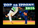TOP 10 IPPONS THIS JUDO