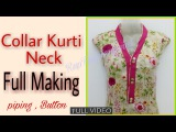 Collar Kurti Neck With Piping and Button - Full Making in hindi/urdu
