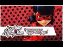 Леди Баг и Супер-Кот Музыка ♫ ЧУДО ВОКРУГ! ♫ Саундтрек Канал Disney