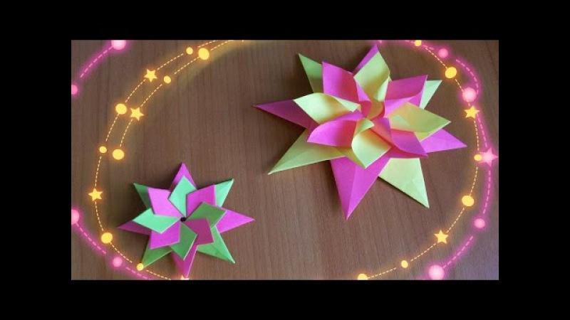 Как Просто и Быстро Сделать ЗВЕЗДУ и ЦВЕТОК Из Бумаги. Новогодние Оригами Поделки