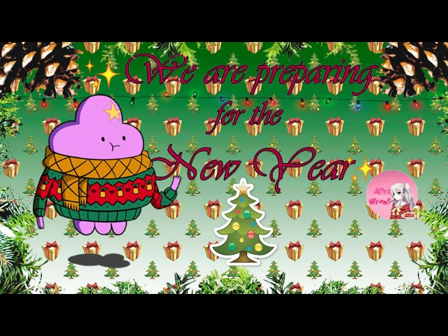 Preparing for the New Year|Christmas tree