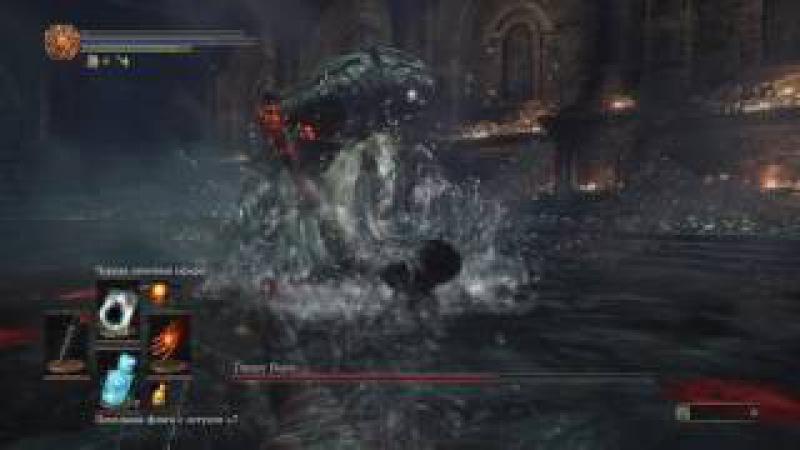 Dark Souls 3 Pyromancy vs Yhorm the Giant No Damage