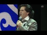 Авраам Руссо Подходи, бери концерт мужа Светланы Руссо на 3 конгрессе народов Ка ...