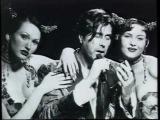 Bryan Ferry - 1994 - Mamouna Documentary