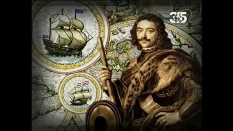 История Российского государства - императрица Елизавета Петровна