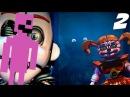 ✅ ФИОЛЕТОВЫЙ ПАРЕНЬ НЕВИНОВЕН №2 - Five Nights at Freddys 5 Sister Location Теории и Секреты