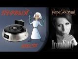 Подарки от Coil Master / 521 TAB plus / Замечтательный)) агрегат