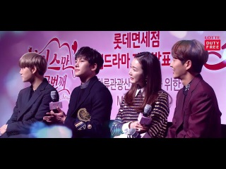 [LOTTE DUTY FREE] 7 First Kisses (CHN) - Production Presentation