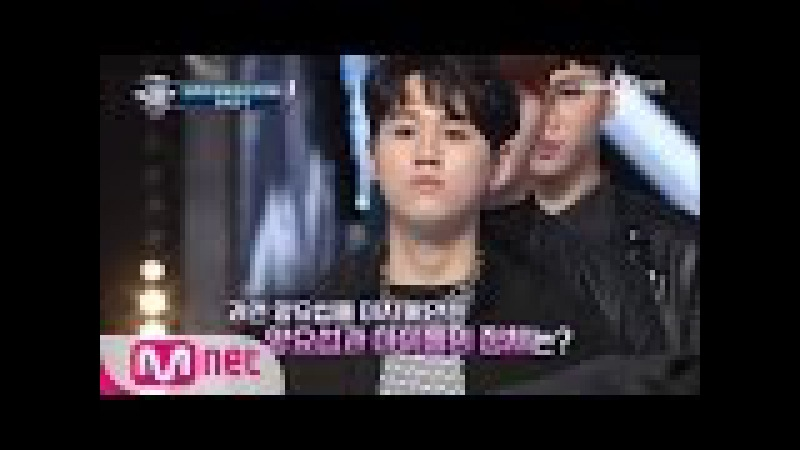 I Can See Your Voice 4 오늘의 하이라이트! 양요섭과 아이들 ′Fiction′ 170504 EP.10
