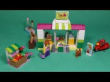 LEGO JUNIORS - SUPERMARKET SUITCASE, 10684 / ЛЕГО ДЖУНИОРС - ЧЕМОДАНЧИК