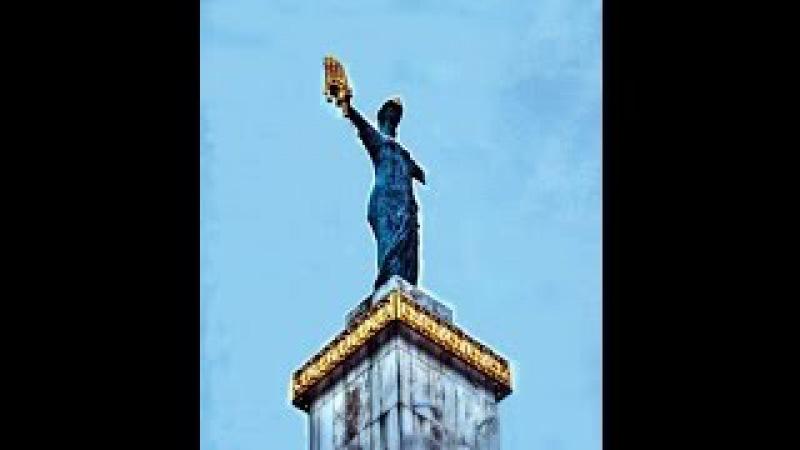 ოქროს საწმისის ქვეყნის ძიებაში / Kolchis und das Goldene Vlies (ქართ