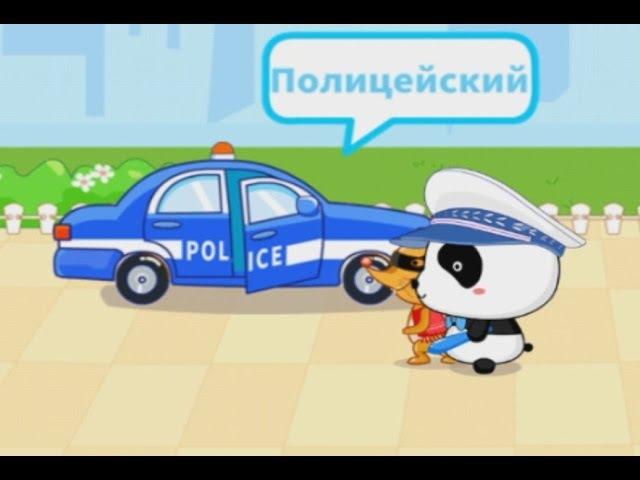 Мультики для детей Все профессии Развивающий мультфильм для малышей