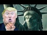 Евгений Фёдоров - Когда проявится волчье лицо Трампа