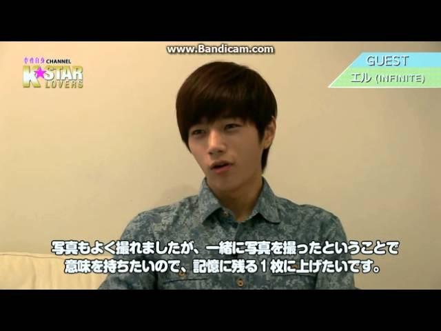 131107 女性自身Channel K☆STAR LOVERS L from INFINITE