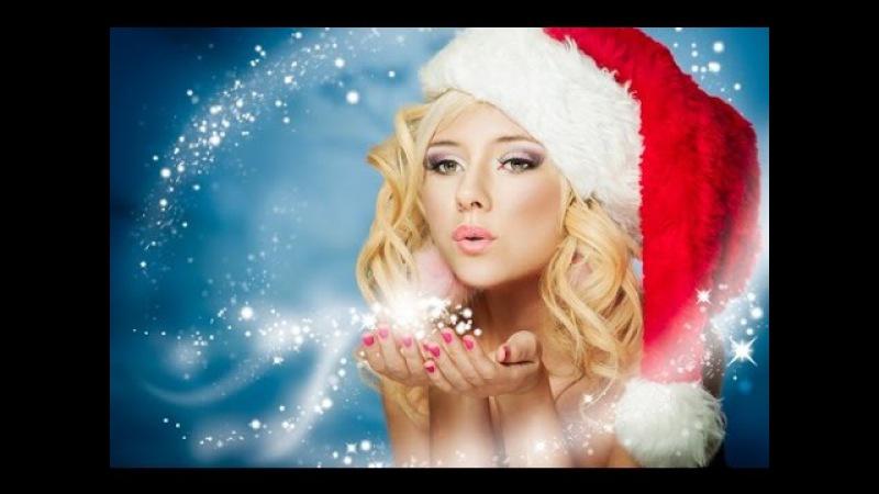 ВЕСЕЛА КОЛЕДА И ЩАСТЛИВА НОВА ГОДИНА MERRY CHRISTMAS AND HAPPY NEW YEAR