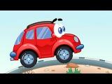 Вилли ★ Красная Машинка 1 ★ Мультик игра Для Детей ★ #вилли