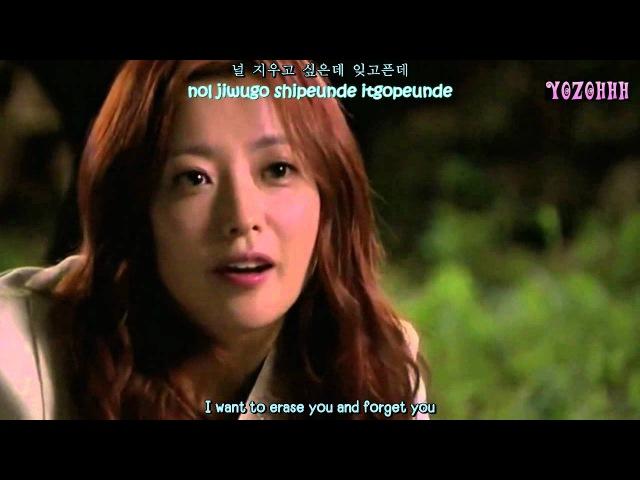 Younha -Teardrop FMV (Faith OST)[ENGSUB Romanization Hangul]