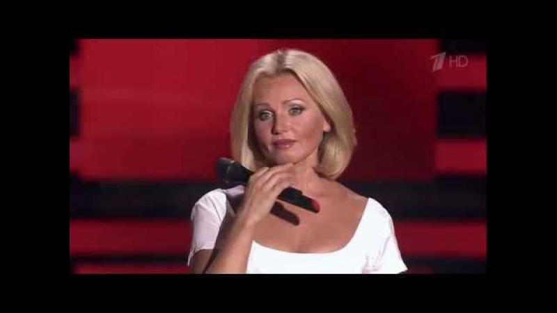 Ирина Климова - Там нет меня. Голос‑5. Слепое прослушивание