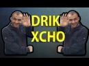 Drik Xcho Bolor videoner@