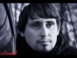 Ноябрьский Сергей От любви до ненависти.