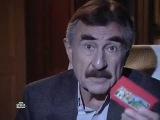 Леонид Каневский играет в Super Mario Bros.