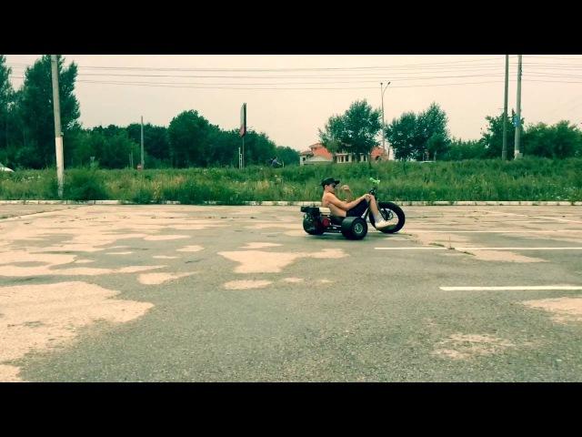 Drift trike tlt