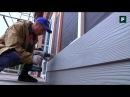 Реновация фасада с помощью фиброцементного сайдинга FORUMHOUSE