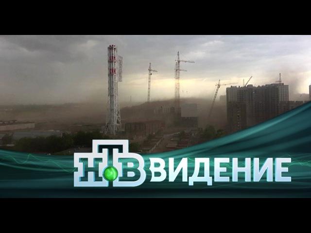НТВ-видение: «Мировая закулиса. Повелители погоды»