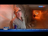 Вести-Москва  Сезон 1  Заплатки, ограждения и тишина переходы превратились в подземный долгострой