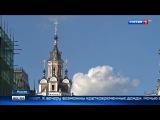Вести-Москва  Сезон 1  В Москве по-летнему тепло, но к вечеру возможны дожди