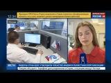 Новости на «Россия 24» • Сезон • Меньше недели остается до