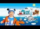 Носики Курносики • ЛЕГО АРКТИКА для детей - Играем с Даником в конструктор LEGO DUPLO ARCTIC