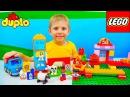 Носики Курносики • Лего Ферма и Даник Развивающее видео для детей с конструктором Lego Duplo Learn about Farm