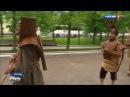 Вести-Москва • Сезон 1 • Живая история: на Чистопрудном бульваре развернулась первая оборона Севастополя